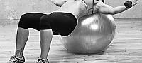 Гимнастический мяч|Фитбол